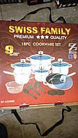 Набор кухонной посуды Swiss Family SF-1225MB