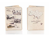 Кожаная обложка на паспорт Путешествие по Украине 156-1552855