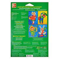 Набор для рисования пластилином Детский карнавал 21С1364-08 код:950604