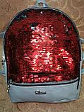 (Новый с паетками)Женский рюкзак искусств кожа качество городской спортивный стильный опт, фото 2