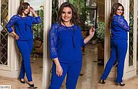 Костюм жіночий брючний брюки і кофта батал розміри 48-50 52-54 Новинка є багато кольорів