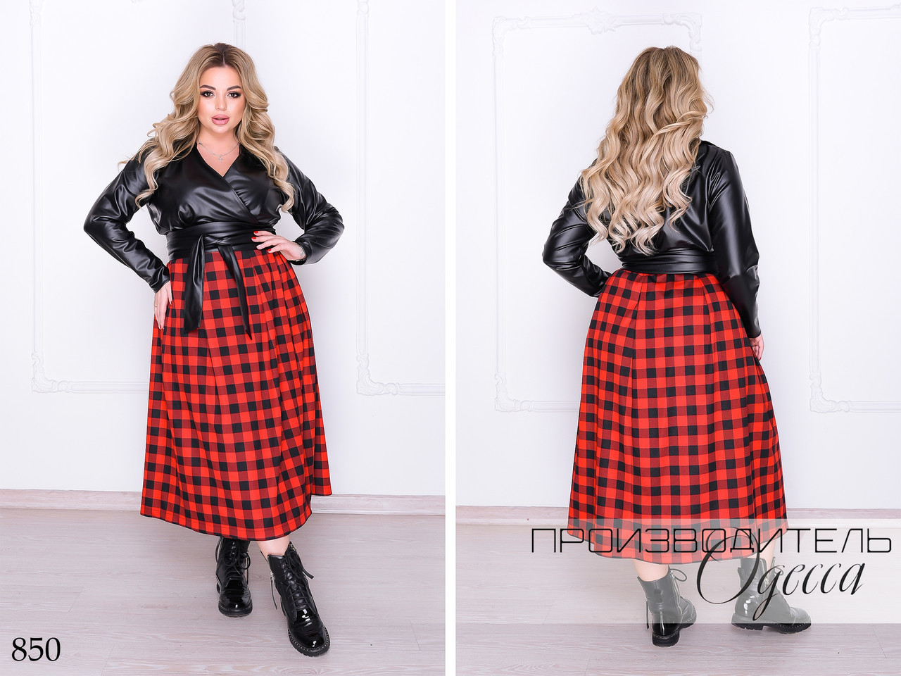 Платье стильное верх экокожа,низ трикотаж итальянский 58-60