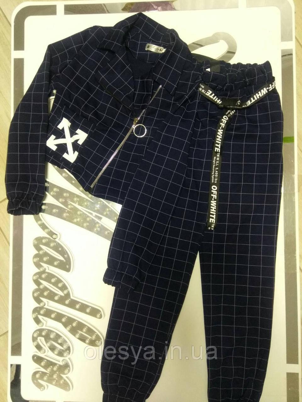 Стильный подростковый комплект для девочек Глория- Размер 140 Топ продаж