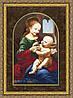 "Набор для вышивания крестом ""Мадонна Бенуа по мотивам картины Леонардо Да Винчи"""