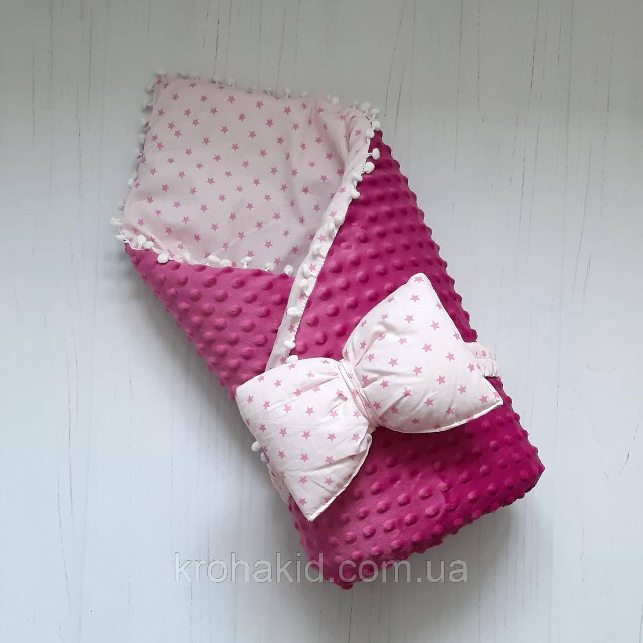 """Детский демисезонный конверт на выписку """"Минки"""", конверт-одеяло, нарядный конверт на выписку (ВЕСНА/ ОСЕНЬ)"""