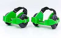 Ролики на пятку двухколесные с раздвижной системой Record Flashing Roller SK-166 (пластик, колесо PU светящ., 3 лампы, ABEC-5, цвета в ассортименте)