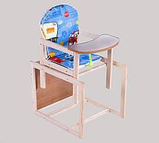 Стульчик для кормления KinderBox Машинки