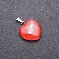 "Кулон ""Сердце"" из натурального камня Яшма красная 28х19х19мм (+-)"