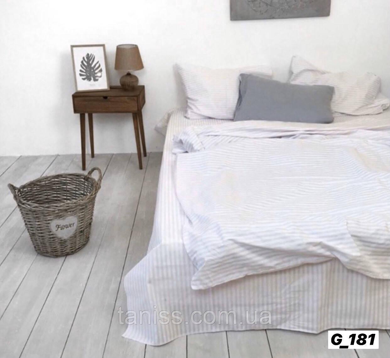 """Полуторный набор постельного белья Бязь """"Gold"""", белый, серая полоска (181)"""