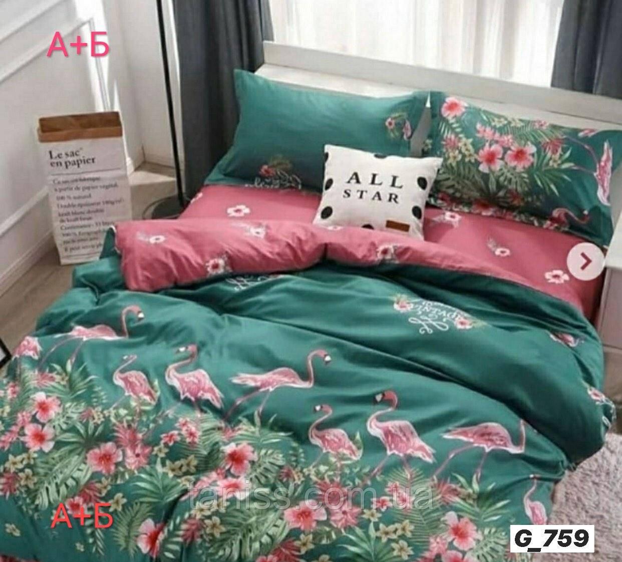 """Евро комплект постельного белья Бязь """"Gold"""", розовый-зеленый, фламинго (759)"""