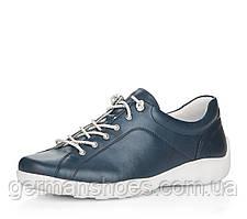 Кроссовки женские Remonte R3515-14