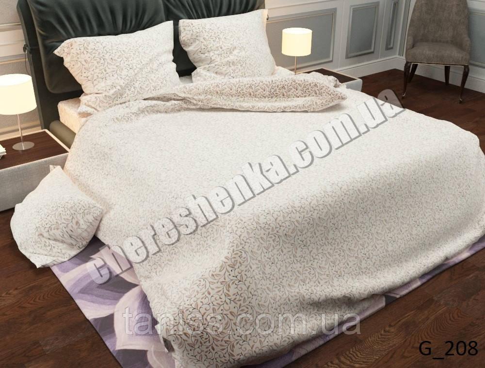 """Двухспальный набор постельного белья Бязь """"Gold"""",   молочный, бежевая вязь (208)"""