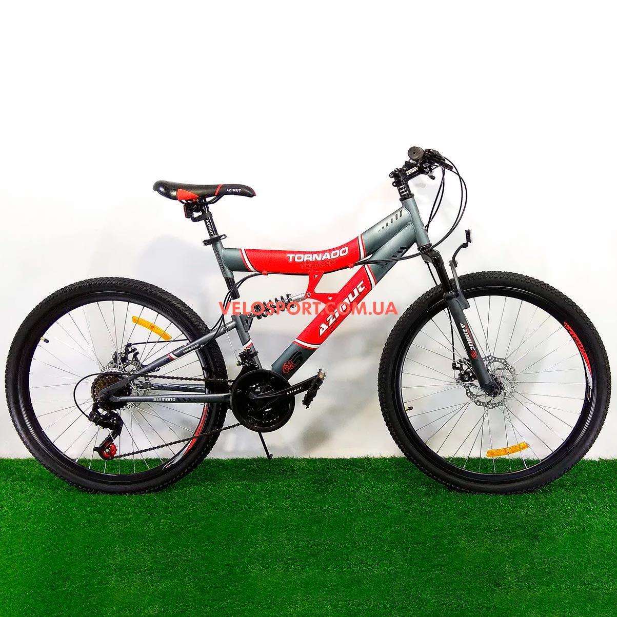 Горный велосипед Azimut Tornado D 26 дюймов