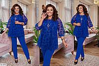 Костюм брючный женский брюки и кофта  батал размеры 48-50 52-54 Новинка есть много цветов