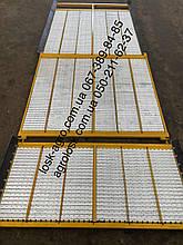 НОВИНКА!!! Комплект решіт дон-1500Б (ЄВРО, ПВР) нижній + верхній + подовжувач ОЦИНКОВКА