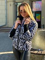 Женская демисезонная куртка  М-201