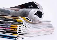 Журналы. Периодические издания