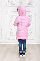 """Демисезонная куртка на девочку  """"Вероника"""" р-ры 116-146, фото 3"""