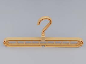 Чудо-вешалка органайзер для одежды бежевого цвета, фото 3