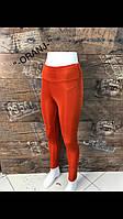 Женские лосины Nike оранжевый, серый, хаки. Жіночі лосини Nike помаранчевий, сірий, хакі.