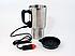 Кружка-термос автомобильная с подогревом 12V CUP от прикуривателя 450мл, термокружка, чашка термос, фото 5