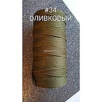 Полиэфирный шнур без сердечника 5мм #34
