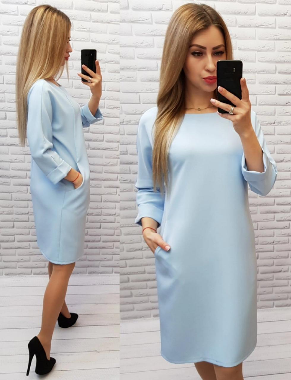 Платье с карманами, ткань креп, арт 772 , цвет голубой