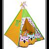 """Игровая палатка-вигвам бон-бон """"Вдохновение весны"""" с аксессуарами (желтый/белый) ТМ """"Хатка"""""""