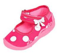 Текстильные тапочки для девочки Viggami (Вигами) Польша р.23-27 Misia розовые (мокасины, текстильная обувь)