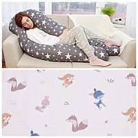 Подушка для беременных 3 в 1 PREMIUM 170 см U ТМ Добрый Сон Белочки