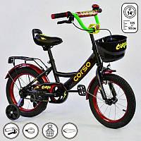 """Велосипед 14"""" дюймов 2-х колёсный G-14370 """"CORSO"""" (1) ЧЕРНЫЙ, ручной тормоз, звоночек, сидение с ручкой, доп. колеса, СОБРАННЫЙ НА 75% в коробке"""