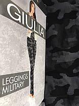 Leggings military 01, фото 2