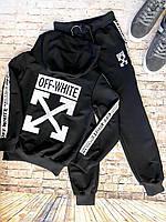 Спортивный костюм детский off white