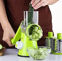Мультислайсер для овощей и фруктов - Kitchen Master, Овощерезка 3 насадки