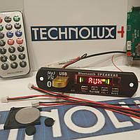 ОРИГИНАЛ! Bluetooth С УСИЛИТЕЛЕМ и микрофоном MP3 плеер модуль декодер USB SD FM
