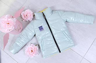 Детская куртка для девочки Stay Real р.98-128
