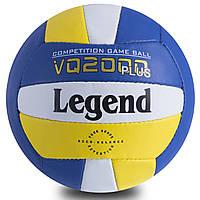 Мяч волейбольный PU LEGEND LG-0691 (PU, №5, 3 слоя, сшит вручную)