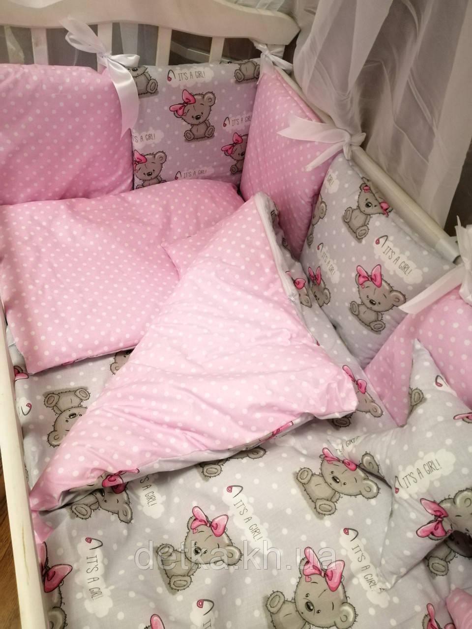 """Комплект """"Elite"""" в детскую кроватку, нежно-розовый с мишками"""