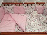 """Комплект """"Elite"""" в детскую кроватку, нежно-розовый с мишками, фото 2"""