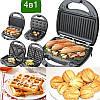 Гриль, сендвичница, бутербродница, вафельница, орешница мультипекарь Crownberg CB 1074 4 в 1