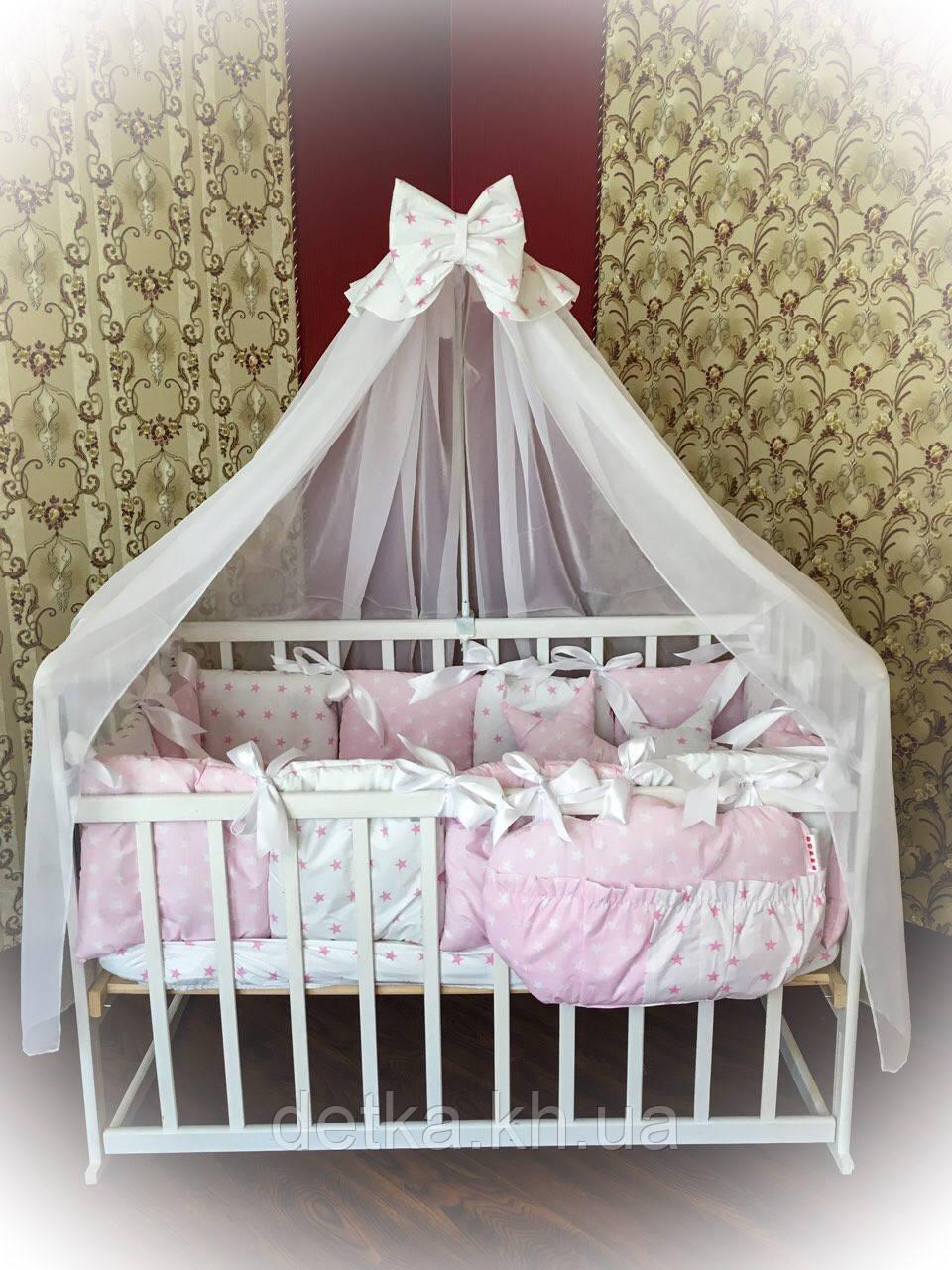 """Комплект """"Elite"""" в детскую кроватку, нежно-розовый со звездочками"""