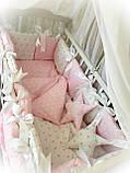 """Комплект """"Elite"""" в детскую кроватку, нежно-розовый со звездочками, фото 3"""