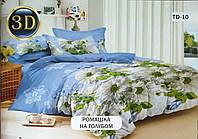 Хлопковый Комплект постельного белья с ромашками. размеры - Полуторка, двухспалка, евро, семейный
