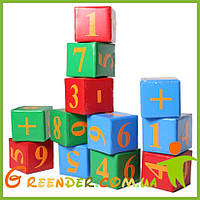 Мягкие модули для детей Игровые фигуры KIDIGO Цифра