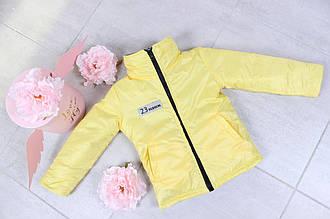 Детская куртка для девочки р.98-128 желтая