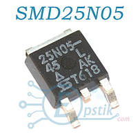 SMD25N05-45L, mosfet транзистор N channel, 50В, 5А, TO252