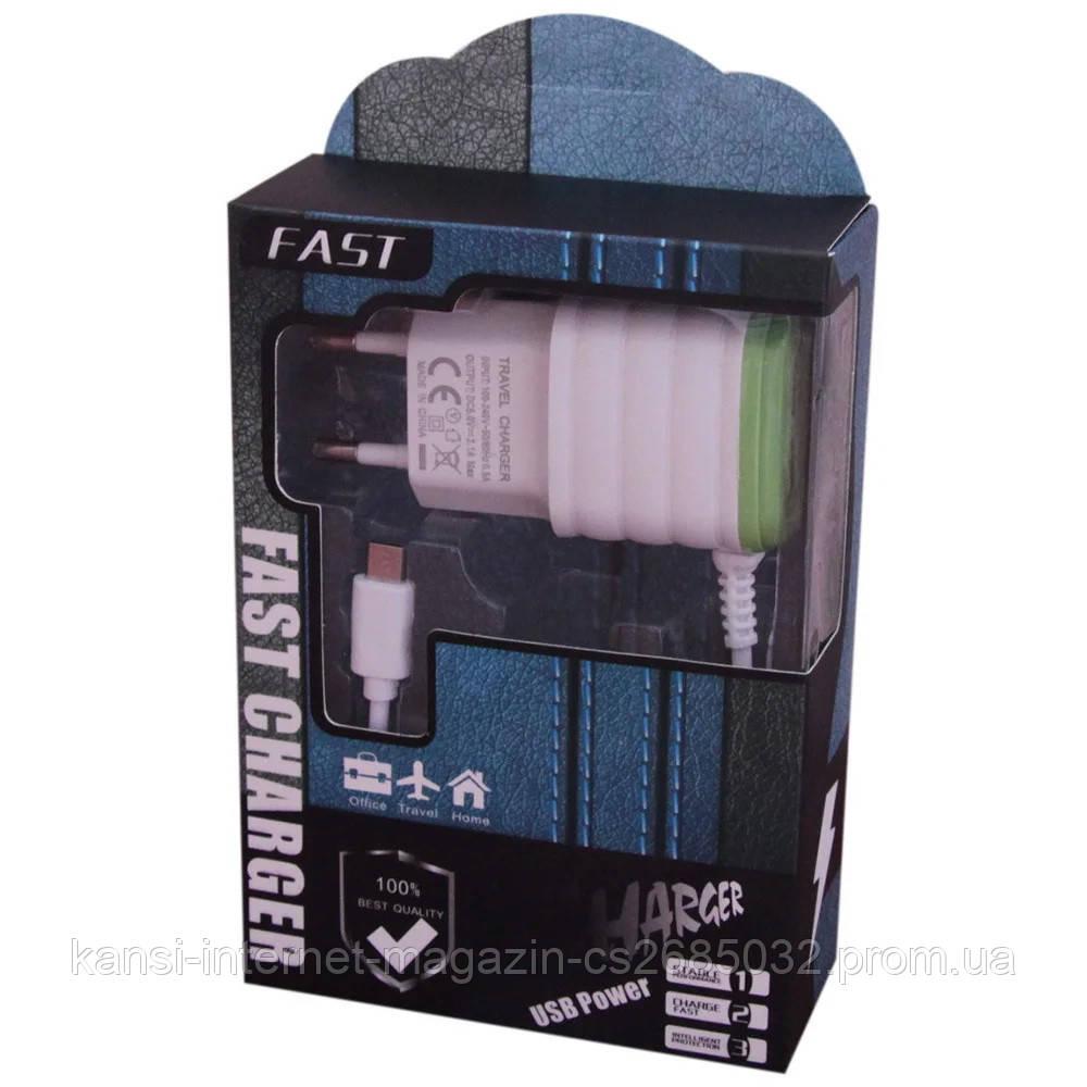 Сетевой адаптер 220V 2USB + Micro FAST CHARGER, зарядное адаптер, зарядное