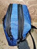 Барсетка adidas сумка спортивные мессенджер для через плечо Унисекс ОПТ, фото 3