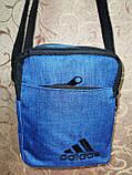 Барсетка adidas сумка спортивные мессенджер для через плечо Унисекс ОПТ, фото 2