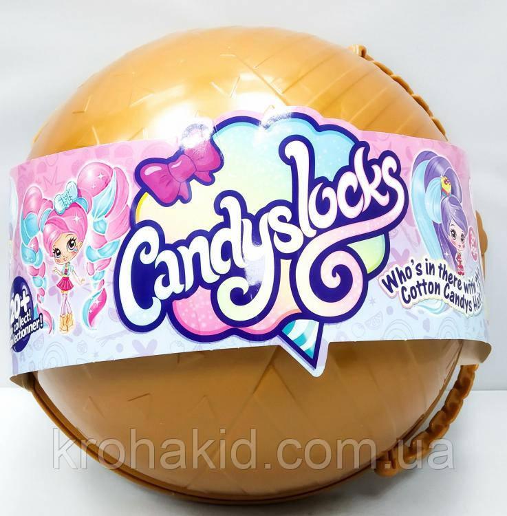 """Большой полушар Куклы """"Candylocks"""" B1163 с мебелью - 38 см / кукла Кендилокс с волосами из сладкой ваты"""